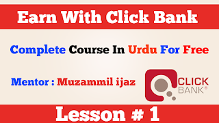 How to earn money with ClickBank In Urdu Hindi Part1