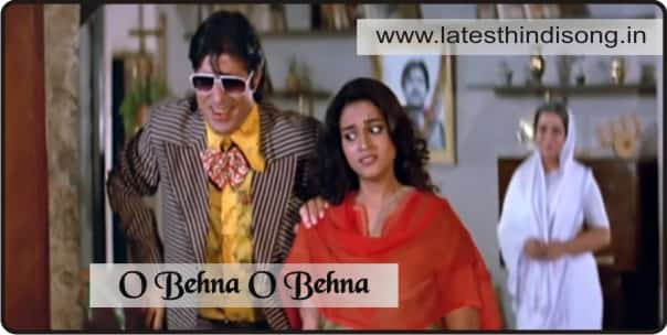 O-Behna-O-Behna-Lyrics-In-Hindi