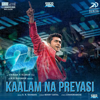 Download Surya's 24 (2016) Movie Mp3 Songs free HQ