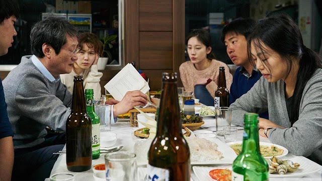 Kim Min-hee Hong Sang-soo | On the Beach Alone at Night