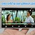 افضل مشغل فيديو للاندرويد MX Player Pro النسخة المدفوعة