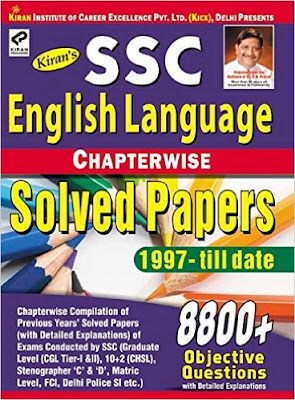 Download Free Kiran Publication English Language Chapterwise Solved papers for SSC PDF Book