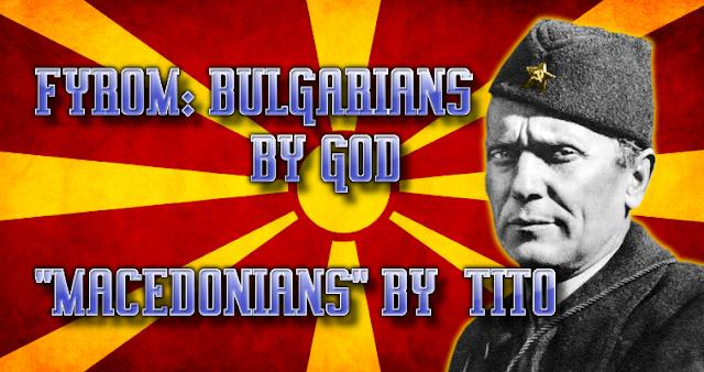 """Πώς κατασκευάστηκε """"μακεδονική"""" ταυτότητα"""