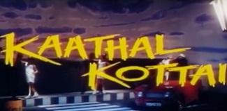 Kadhal kottai movie   kalamellam kadhal vazhga title song