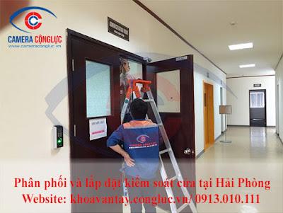 Công ty TNHH TBCN Cộng Lực luôn cố gắng để mang đến cho khách hàng những hệ thống kiểm soát cửa được lắp đặt tốt nhất.