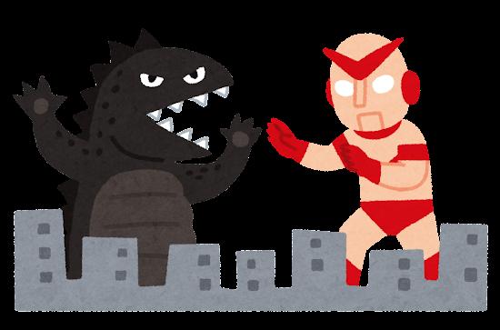 怪獣と戦う巨大ヒーローのイラスト