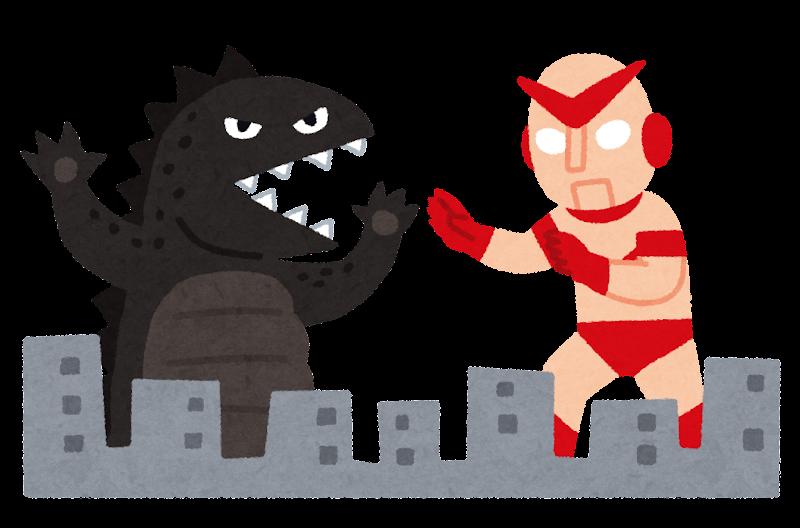 怪獣と戦う巨大ヒーローのイラスト かわいいフリー素材集
