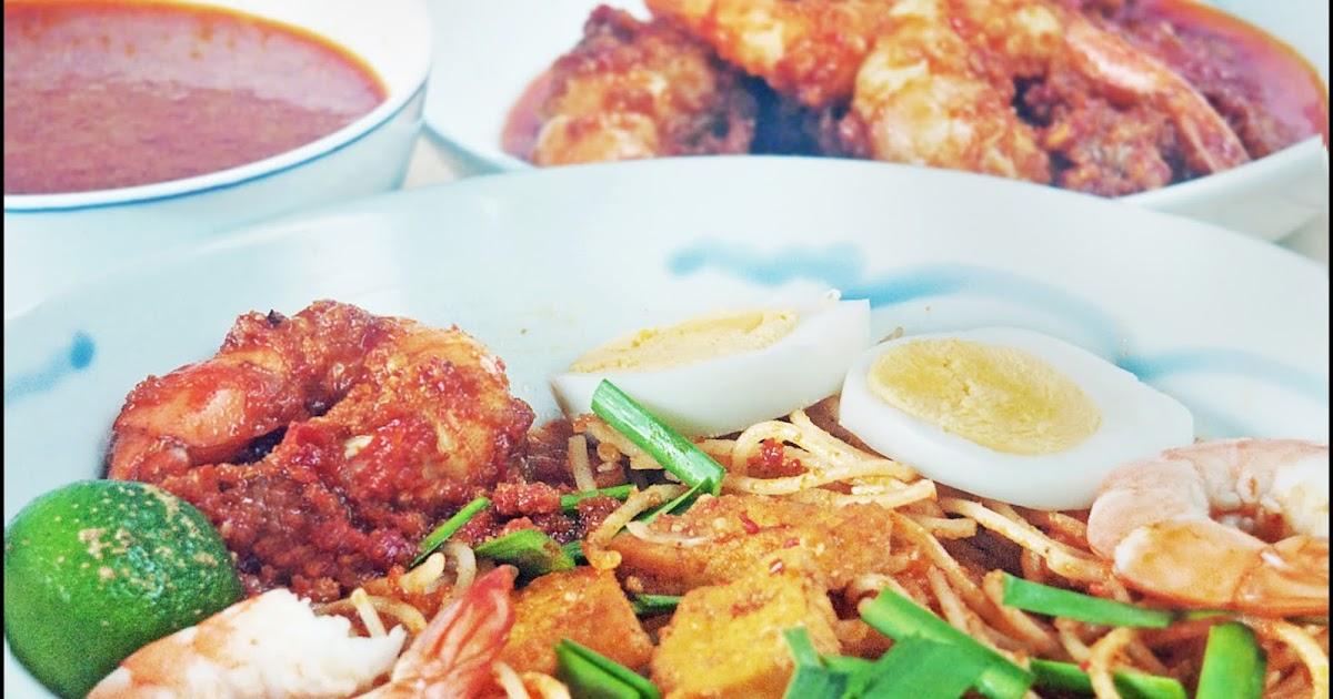 KitchenTigress: Mee Siam (Spicy Rice Vermicelli)