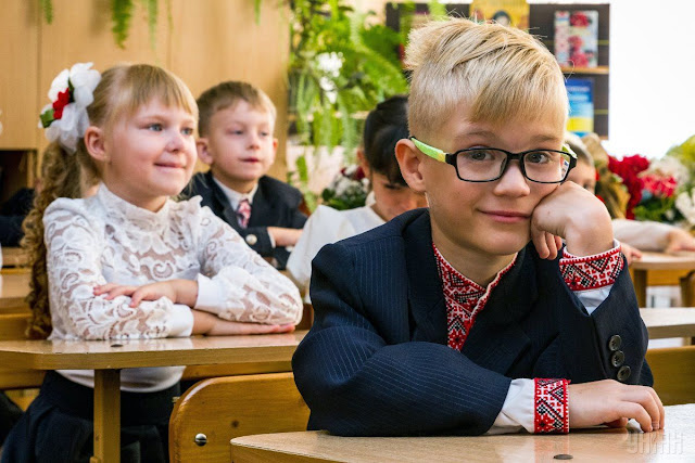 sistem pendidikan di ukraina