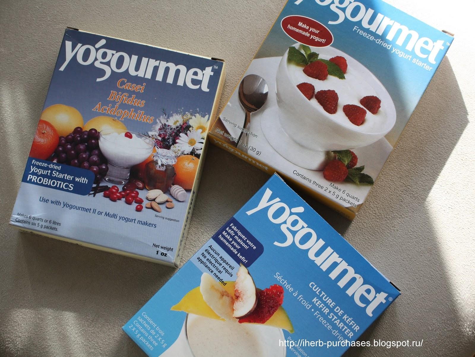 закваска домашний йогурт кефир отзыв iherb