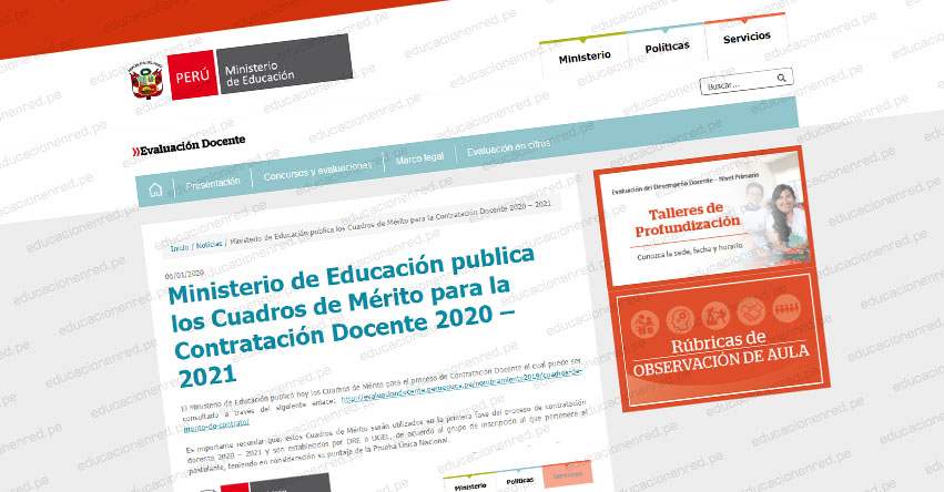 MINEDU publicó los Cuadros de Mérito para la Contratación Docente 2020 - 2021 (PRECISIONES)