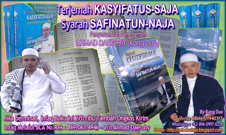 Kitab Kasyifatus Saja Pdf