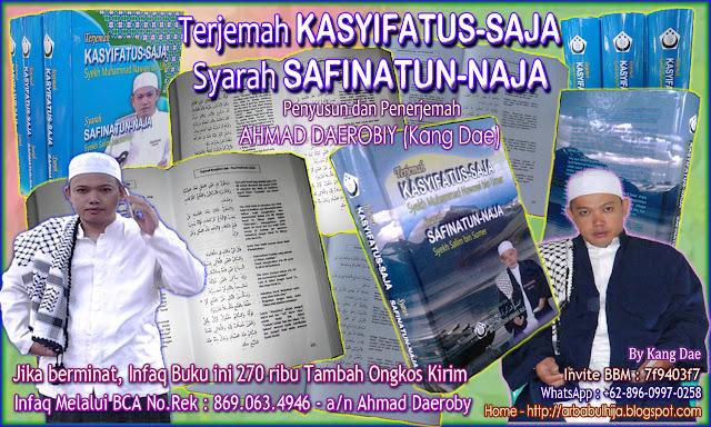 Terjemah Kasyifatus-Saja Syarah Safinatun-Naja
