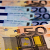 Στους τραπεζικούς λογαριασμούς μπαίνει το κοινωνικό μέρισμα Πληρώνονται τα αναδρομικά για τα ειδικά μισθολόγια