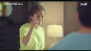 Sinopsis Familiar Wife Episode 16