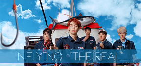 "Featured Post: ""N.Flying Reels in Listeners with Amusing The Real"""