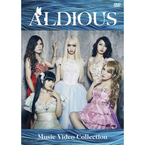 Aldious Music Video Collection rar, flac, zip, mp3, aac, hires