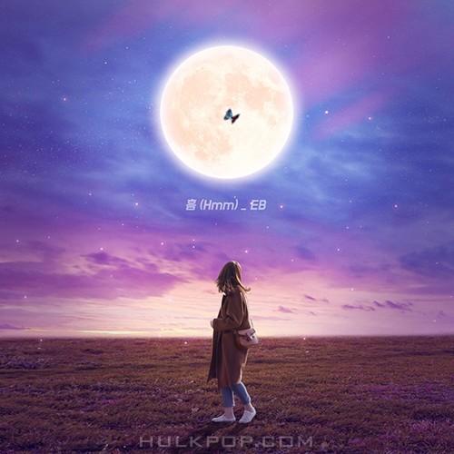 EB – 흠 (Hmm) – Single