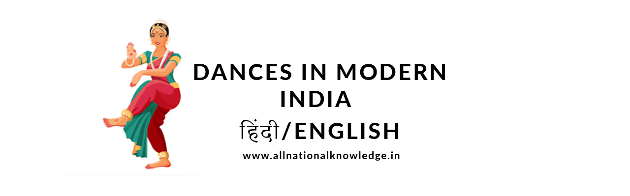 www.allnationalknowledge.in