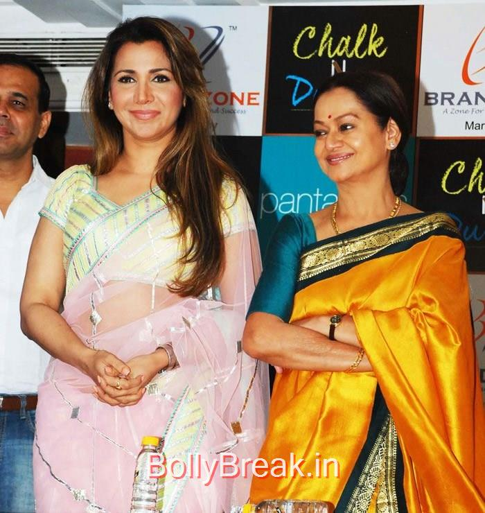 Ritu Shivpuri, Zarina Wahab, Hot HD Images of Juhi Chawla Upsasana Singh at 'Chalk N Duster' Mahurat