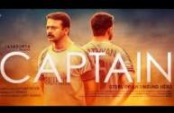 Captain 2018 Malayalam Movie Watch Online