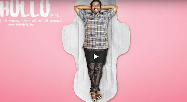 फुल्लू हिंदी फिल्म - Phullu Hindi Film