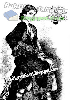 Badlte Rishte (Afsana) By Andleeb Zehra / Download & Read Online