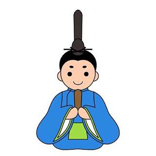 obina-image