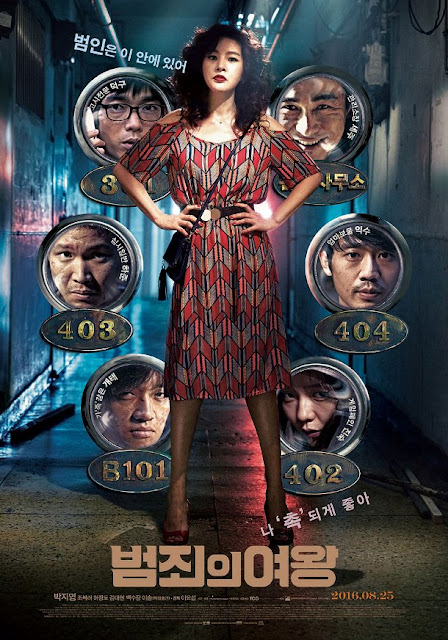 Sinopsis The Queen of Crime / Beomjoeui Yeowang (2016) - Film Korea