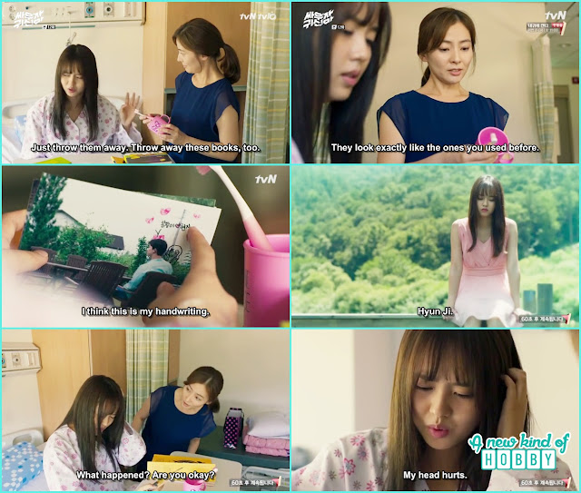 hyun ji with her mother - Let's Fight Ghost - Episode 12 Review