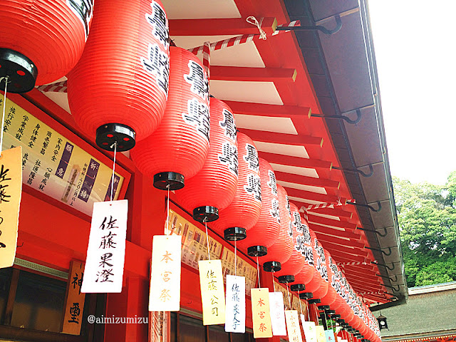 Hal yang harus dilakukan di fushimi inari taisha