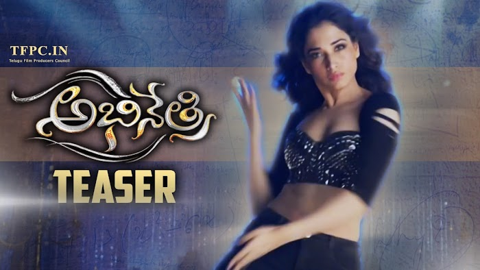 Devi(L) - Official Teaser 2 Tamannah Amazing in This with her steps(Abhenetri)
