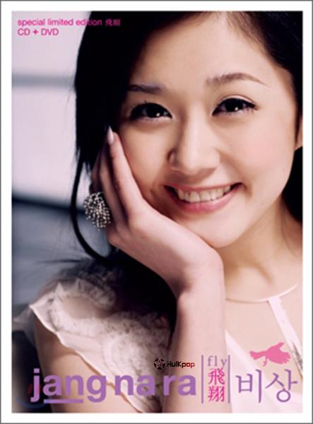 Jang Nara – Fly Special Edition