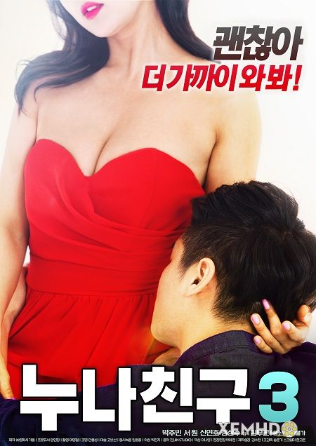 18+Good Mom Friend 3 (2019) Korean 720p HDRip 500MB