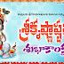 Sri Krishnaashtami telugu greetings wishes images