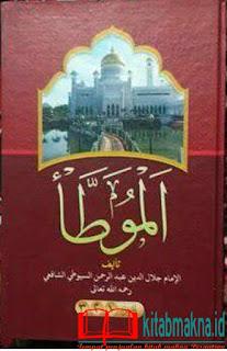 Kitab Al muwatho Hadist