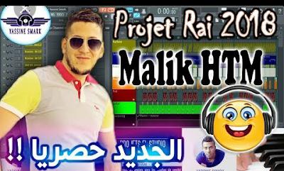 Malik htm 2019 rai