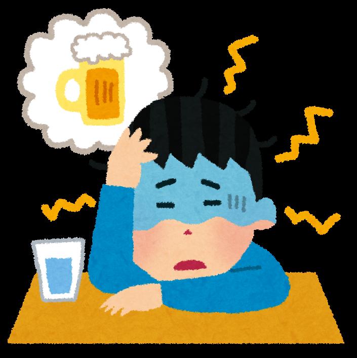 「イラストや 二日酔い」の画像検索結果