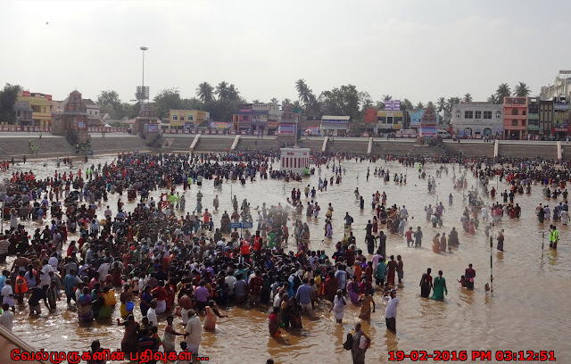 Masimaham Kumbakonam