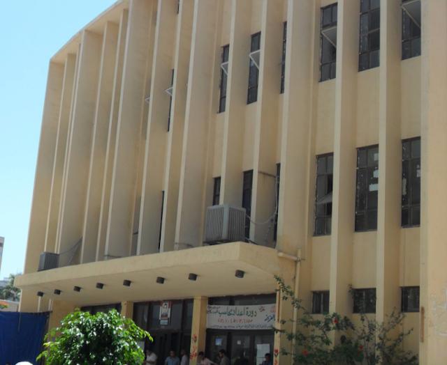 المقررات الدراسية لكافة الفرق الدراسية بكلية تجارة جامعة الاسكندرية 2018
