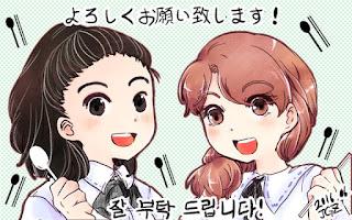 """Bingle Bingle Bassan"" el próximo manga de Jong Gu Zee"