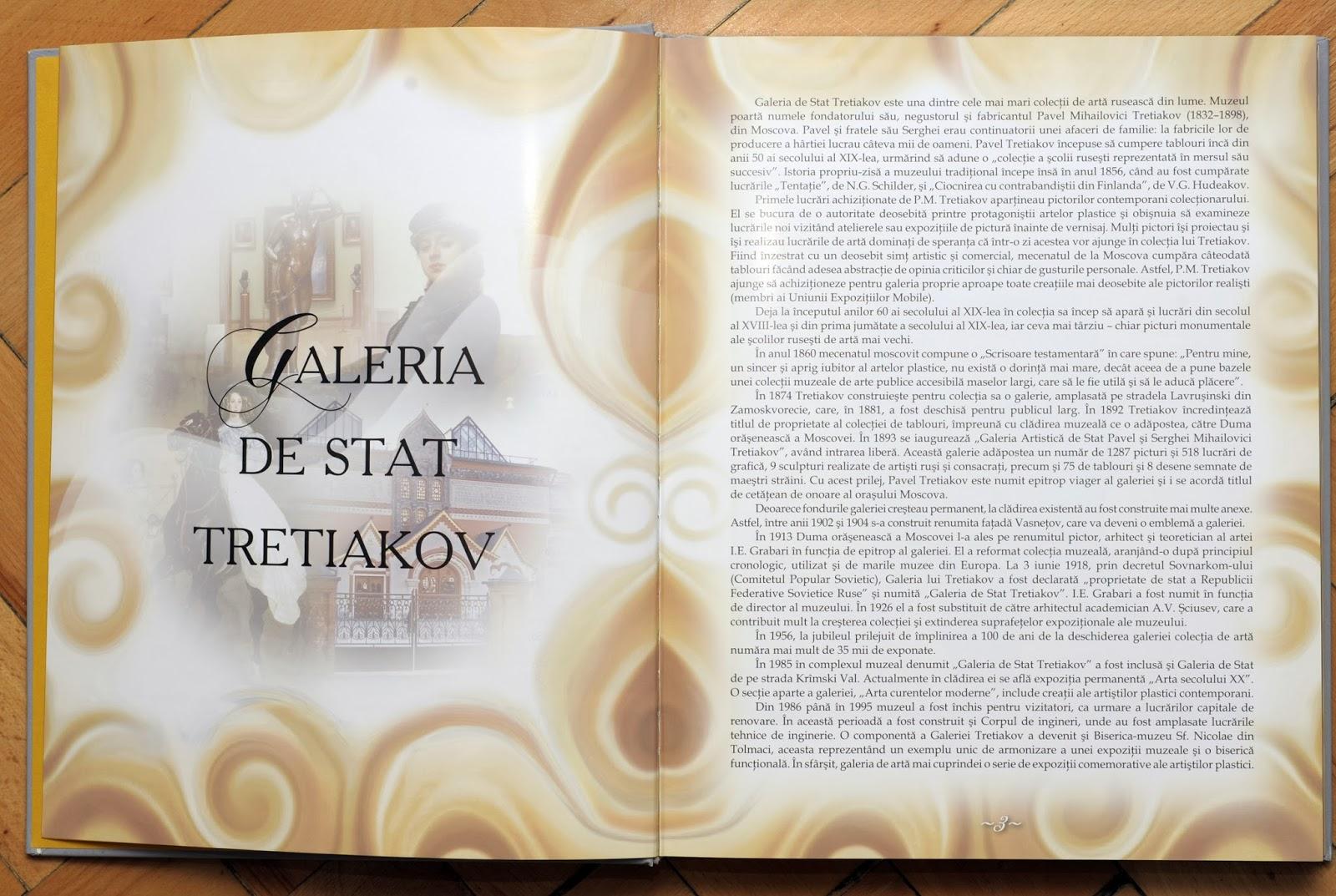 Galeria de stat Tretiakov