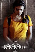 Co Co Kokila - Telugu movies 2018 collections