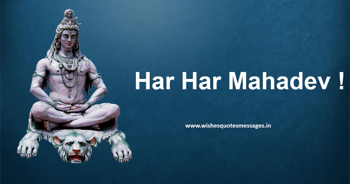 Har Har Mahadev Shiva Wallpapers And Backgrounds: Lord Shiva Images, Photos
