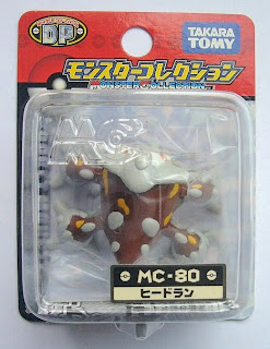 Heatran Pokemon figure Takara Tomy Monster Collection MC serie