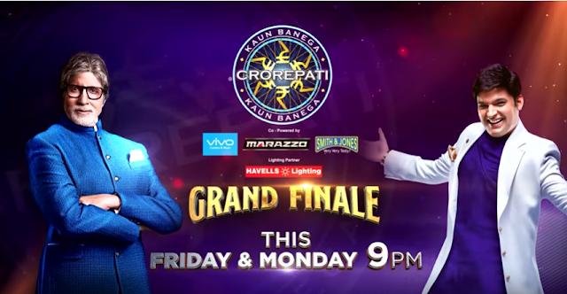 KBC Grand Finale - कौन बनेगा करोड़पति के सेट पर द कपिल शर्मा ने कहा करूंगा शादी
