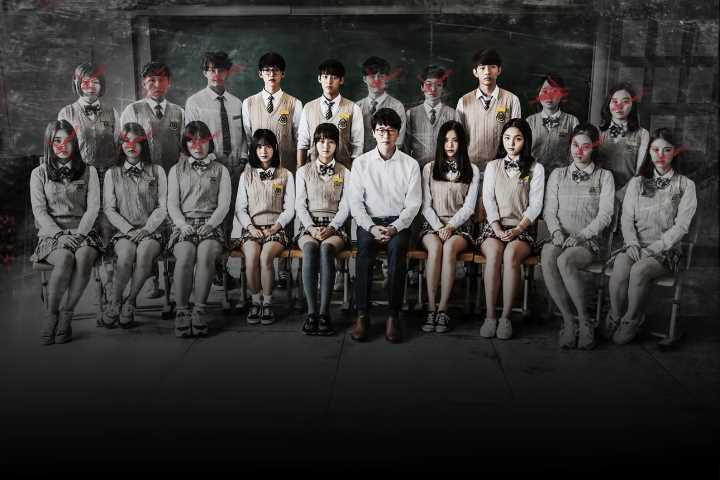 Uhm Ki Joon - Nightmare Teacher