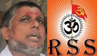ஹபாயா பிரச்சினையின் பின்னால் இந்து தீவிரவாத RSS யோகேஸ்வரன், புலிசாய கட்சிகளுக்கும் தொடர்பு!