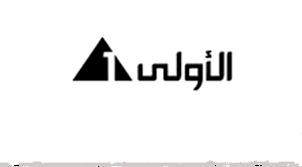 تردد القناة الاولى المصرية