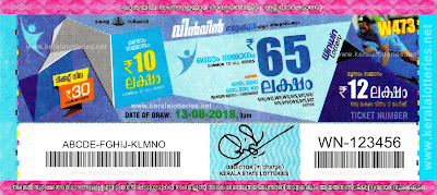 """kerala lottery result 13 8 2018 Win Win W 473"", kerala lottery result 13-08-2018, win win lottery results, kerala lottery result today win win, win win lottery result, kerala lottery result win win today, kerala lottery win win today result, win winkerala lottery result, win win lottery W 473 results 13-8-2018, win win lottery w-473, live win win lottery W-473, 13.8.2018, win win lottery, kerala lottery today result win win, win win lottery (W-473) 13/08/2018, today win win lottery result, win win lottery today result 13-8-2018, win win lottery results today 13 8 2018, kerala lottery result 13.08.2018 win-win lottery w 473, win win lottery, win win lottery today result, win win lottery result yesterday, winwin lottery w-473, win win lottery 13.8.2018 today kerala lottery result win win, kerala lottery results today win win, win win lottery today, today lottery result win win, win win lottery result today, kerala lottery result live, kerala lottery bumper result, kerala lottery result yesterday, kerala lottery result today, kerala online lottery results, kerala lottery draw, kerala lottery results, kerala state lottery today, kerala lottare, kerala lottery result, lottery today, kerala lottery today draw result, kerala lottery online purchase, kerala lottery online buy, buy kerala lottery online, kerala lottery tomorrow prediction lucky winning guessing number, kerala lottery, kl result,  yesterday lottery results, lotteries results, keralalotteries, kerala lottery, keralalotteryresult, kerala lottery result, kerala lottery result live, kerala lottery today, kerala lottery result today, kerala lottery"
